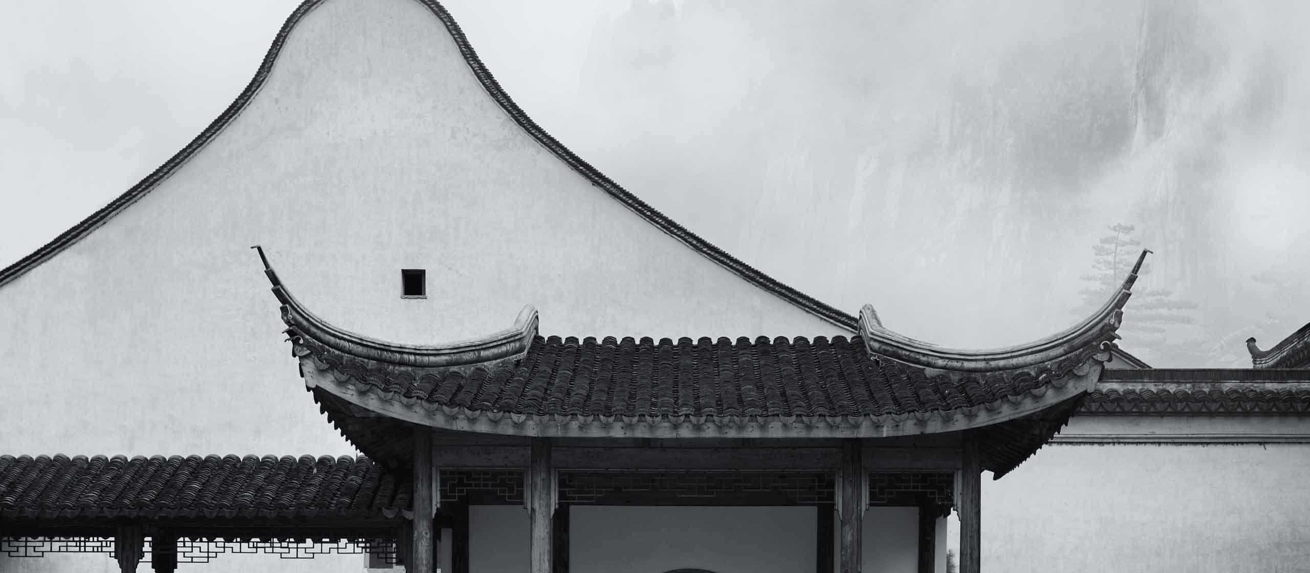 Anhui & Yellow Mountain
