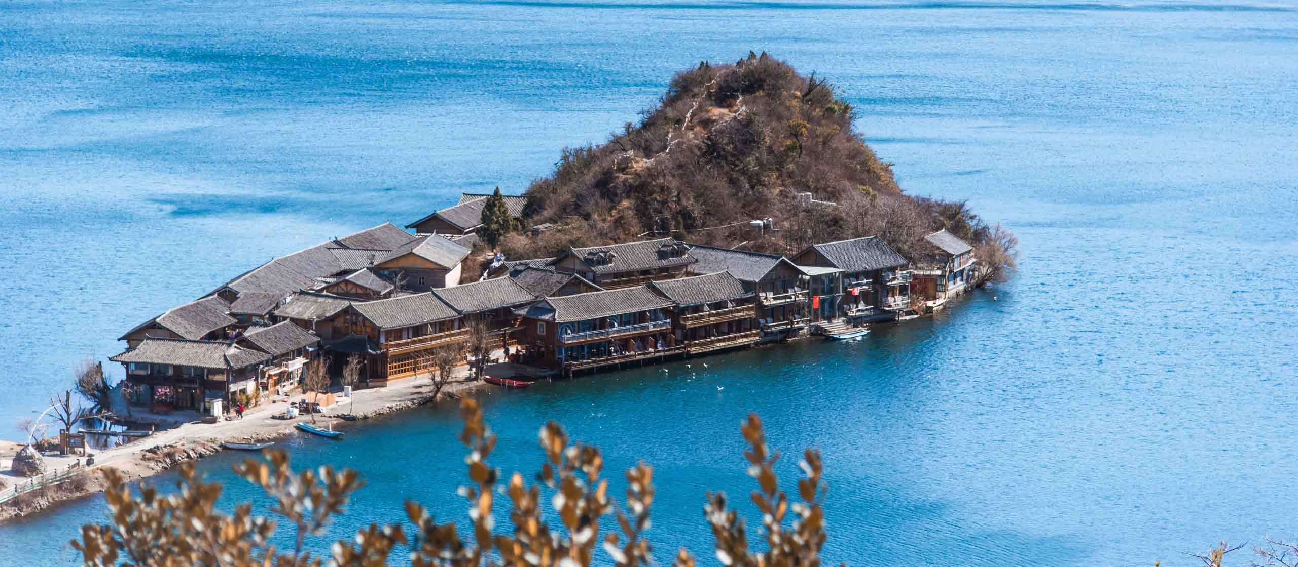 Yunnan & Shangri-La