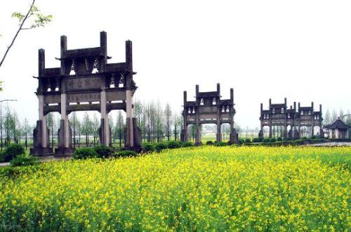 Shexian-Tangyue-Memorial-Arches