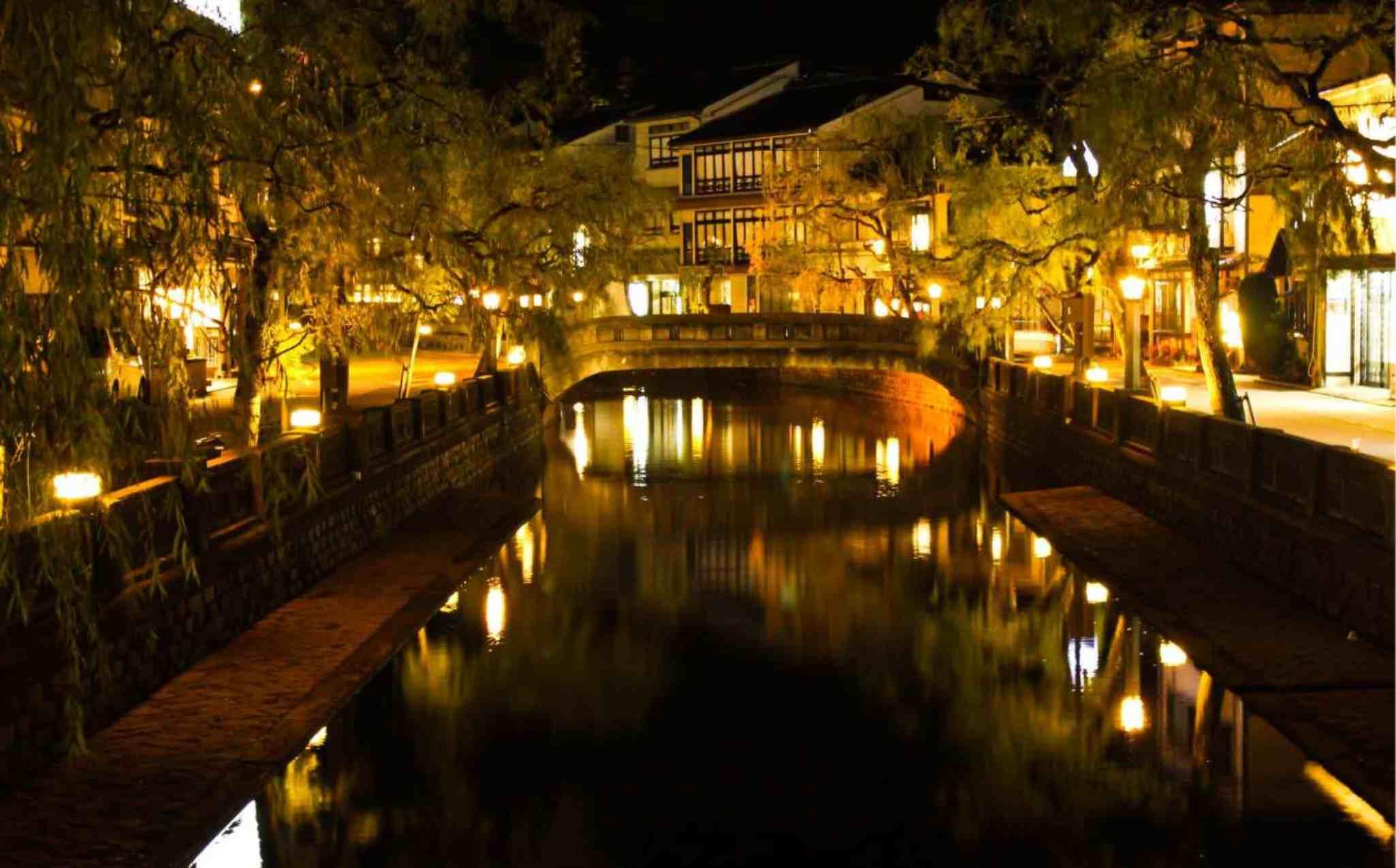 Kinosaki Otani Night