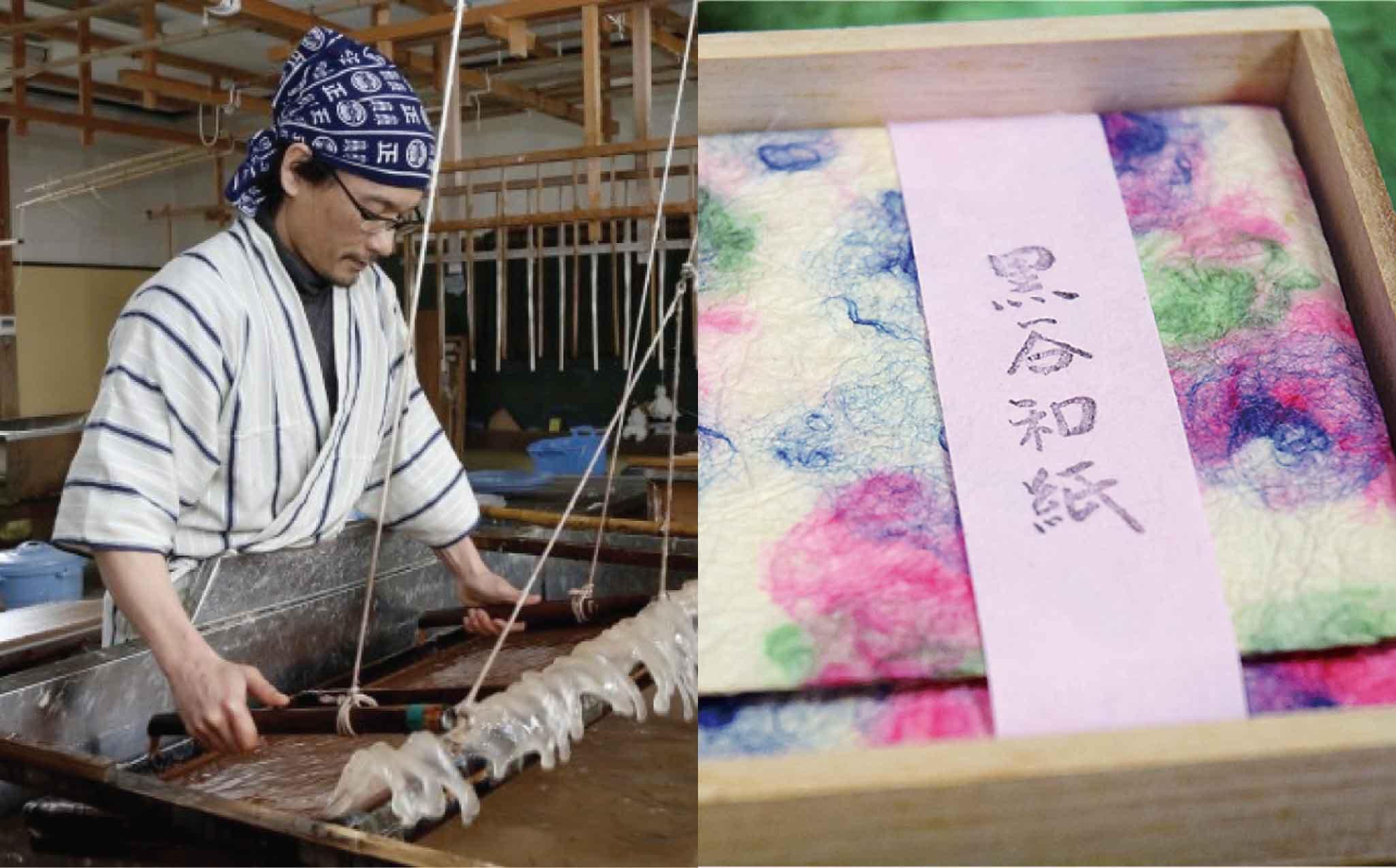 Washi Paper Making