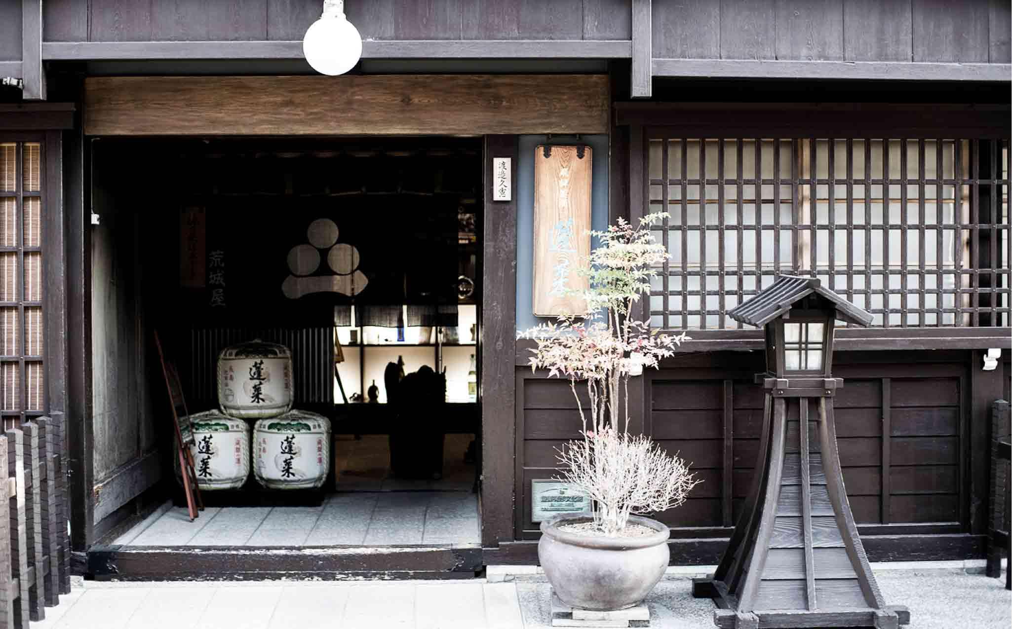 Hida Furukawa Town Walk & Sake Brewery