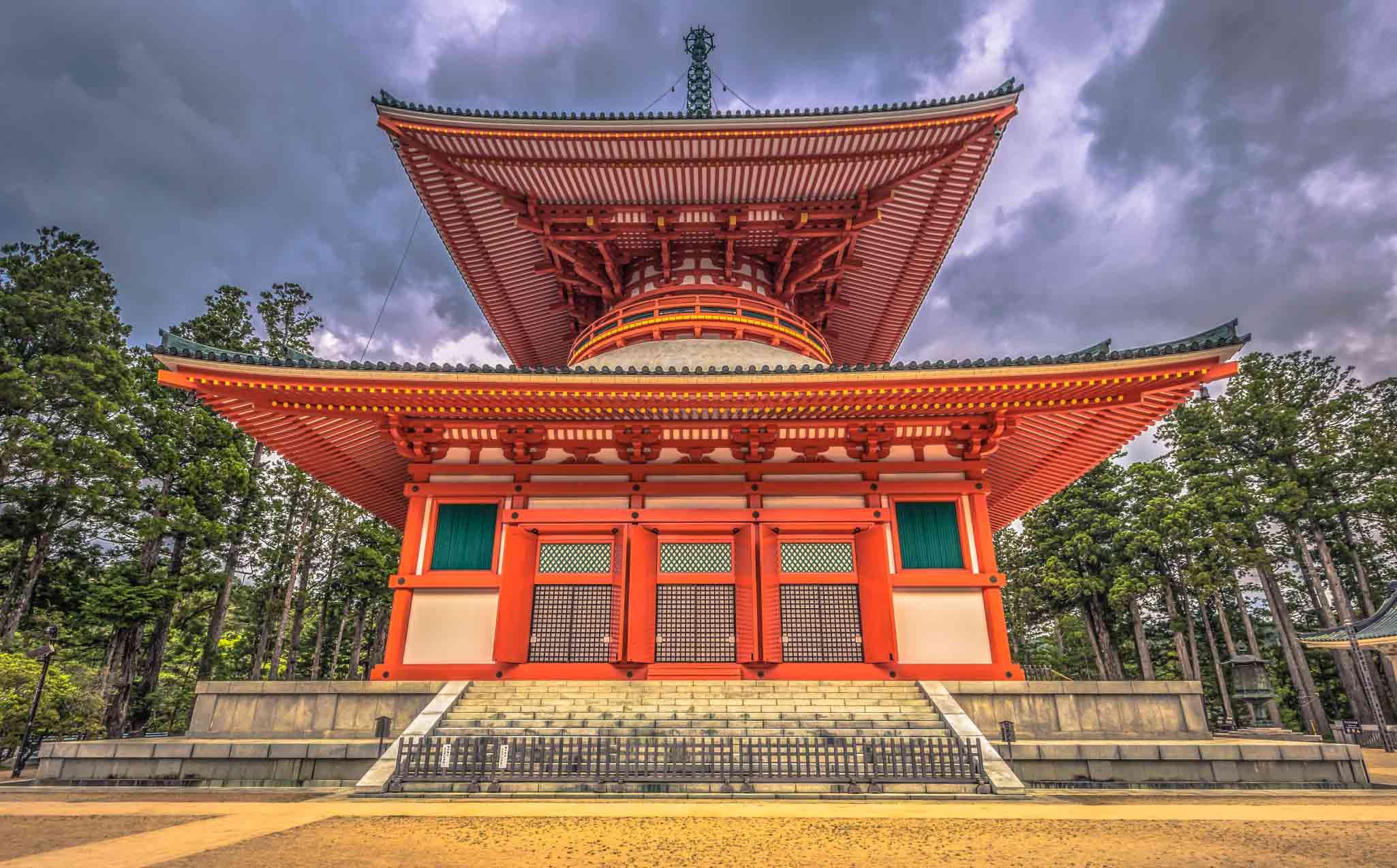 Koyasan Dai Garan Buddhist Temple