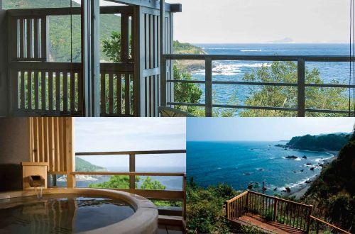 luxury-kumano-kodo-walk-guided-Oyado-The-Earth-toba