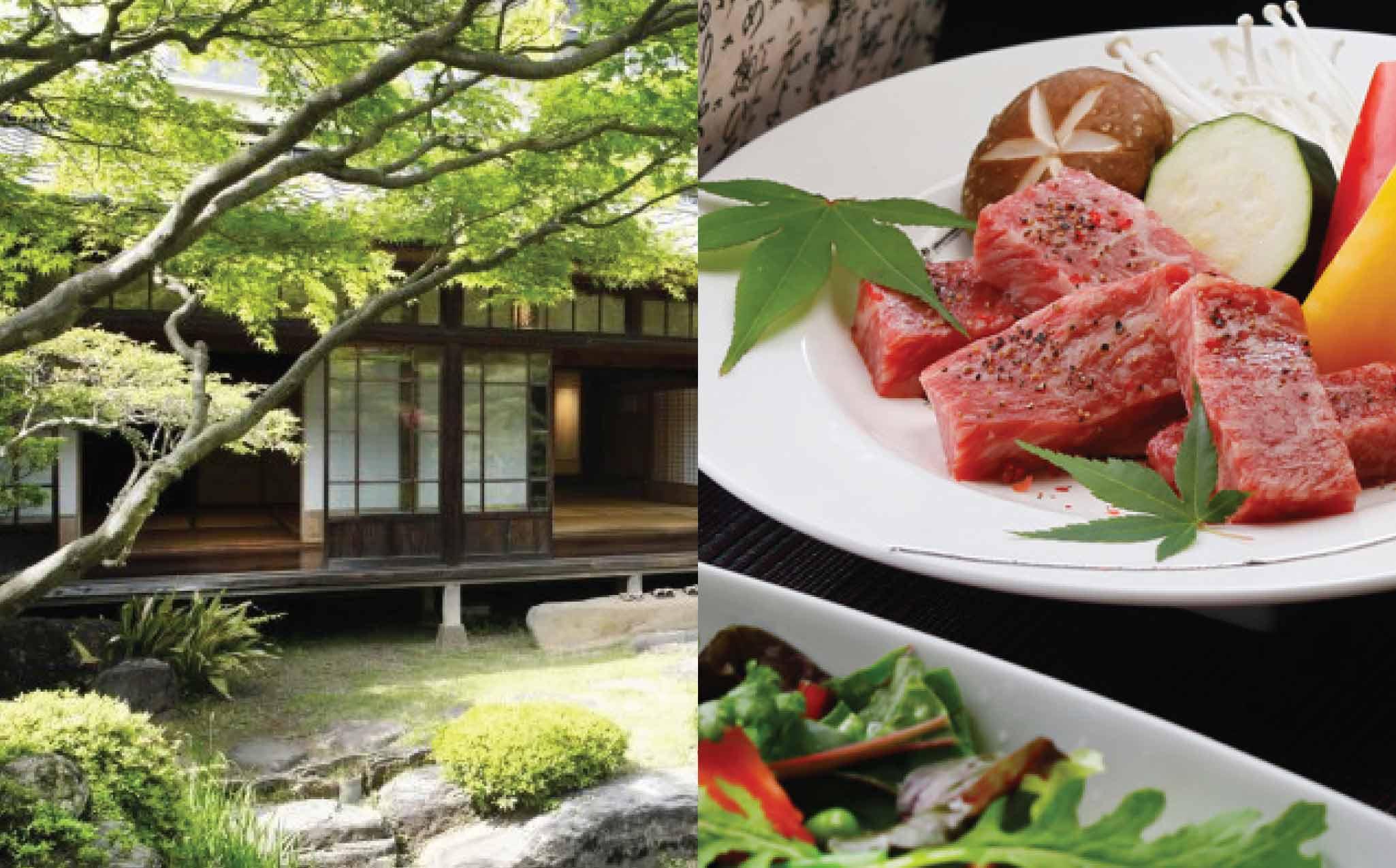 Sozankyo Room & Kaiseki Dinner