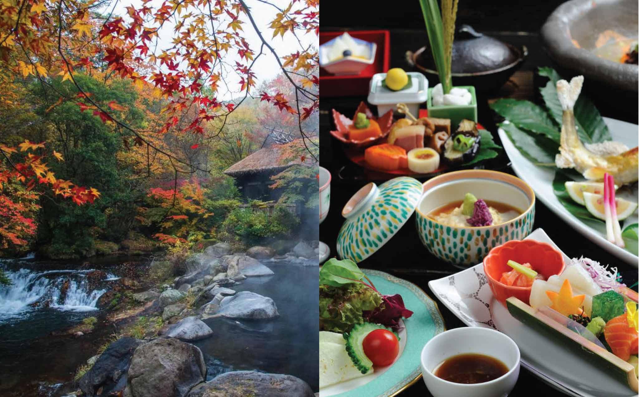 Yamamizuki Onsen & Food