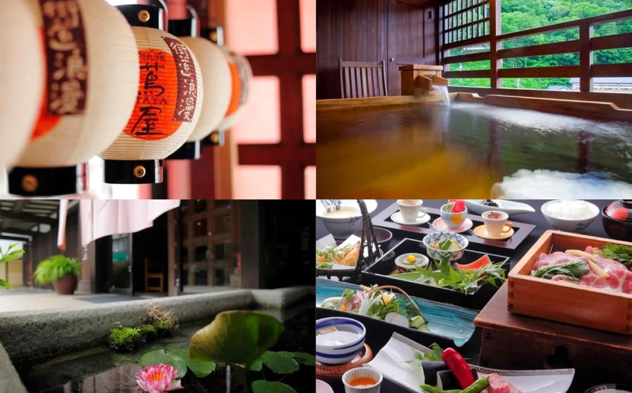 Onyado Tsutaya Hot Spring