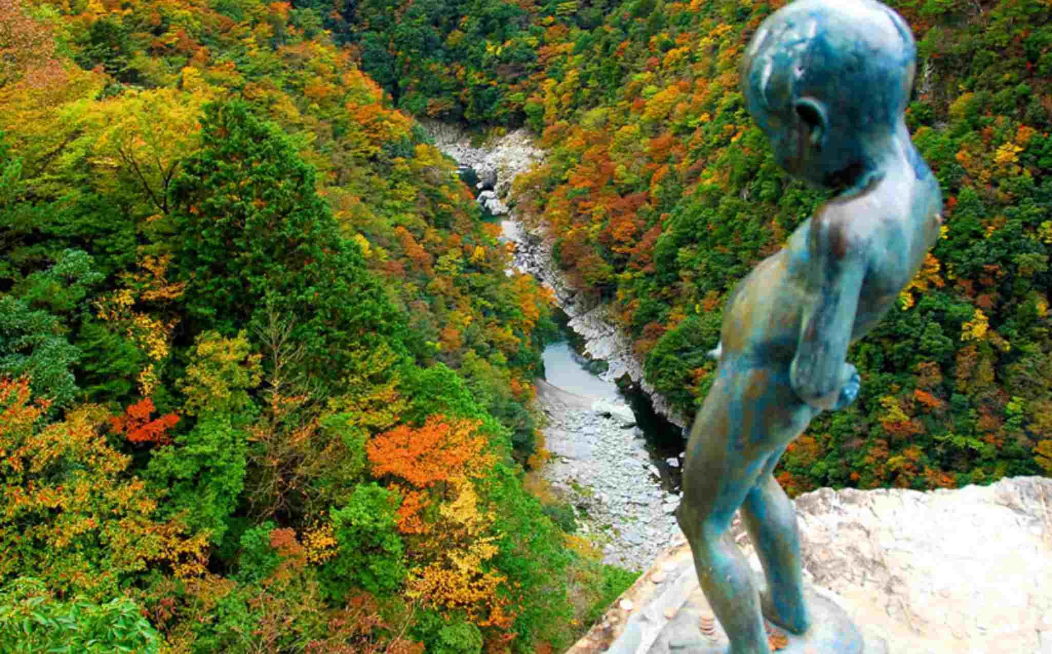 Iya Valley Peeing Boy Statue